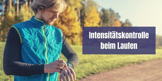 Trainierst du richtig? Die Intensitästkontrolle zeigt dir, ob du im richtigen Intensitätsbereich trainierst und worauf du achten solltest.